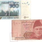 Detection of Fake Note (Urdu)